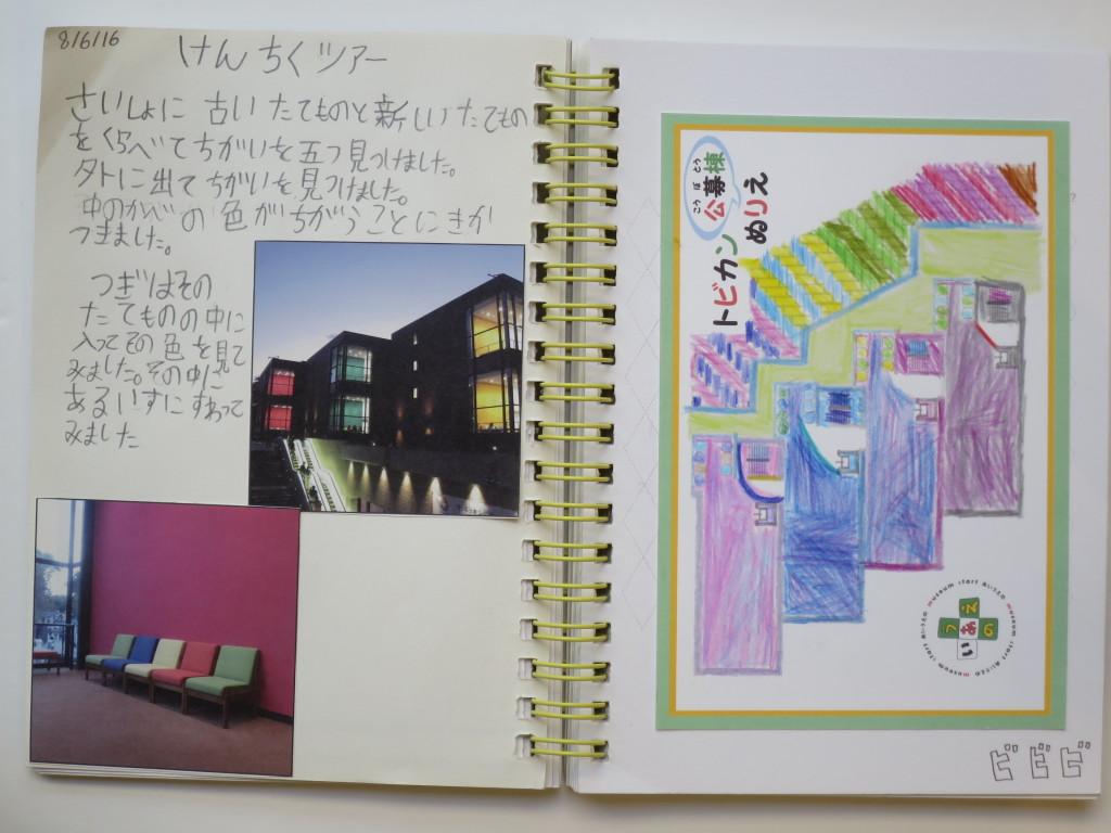 IMG_7037 のコピー